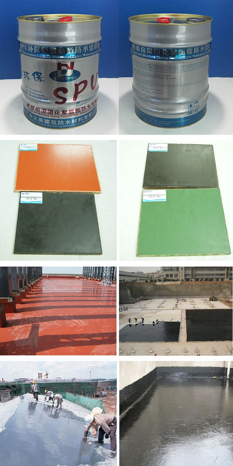 ISO Certified Polyurethane Waterproof Coating for Roof