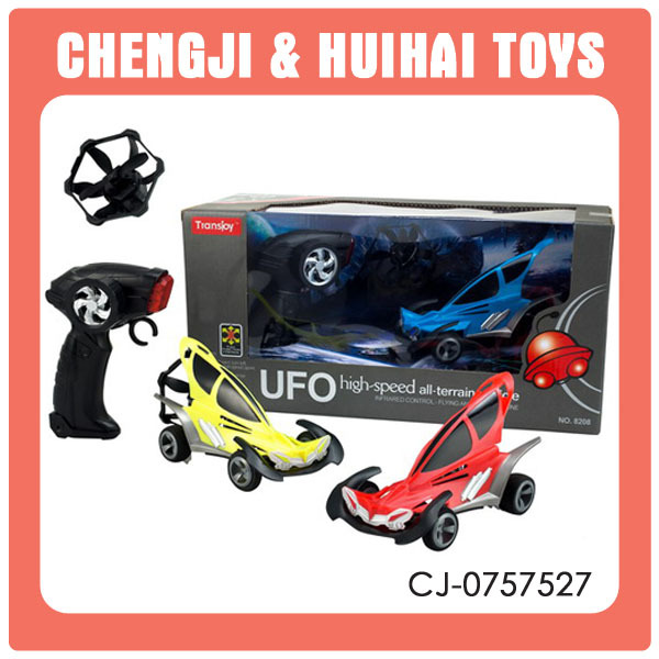 Hot selling remote control power ride on car rechargeable baby car