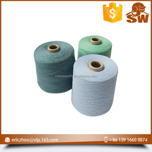 Popular products free sample cashmere fancy knitting yarn