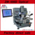 ZM-R680D Full Automatic BGA Rework Station can repair motherboard and double BGA / CGA / IC