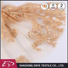 Good quality free sample eco-friendly tape net fabric embroidery lace