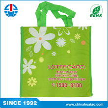 Fugang Vietnam Buyer Reuseable PP Woven Shopping Bags With Wholesale Price