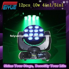 High Quality Rgbw Powered Led 12pcs 10w Martin Moving Head/led Sharp Beam Lighting