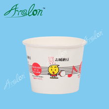 4 oz ice cream paper cup with lid