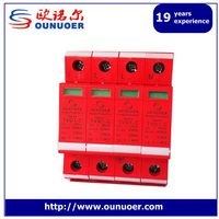China Electrical Equipment Supplies Imax 40KA