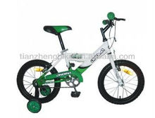 MTB children bike