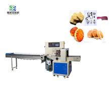 Horizontal fruit and vegetable packing machine