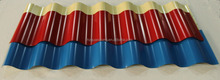 YX32-130-780 Colorful big waved Aluminum Roofing Sheet