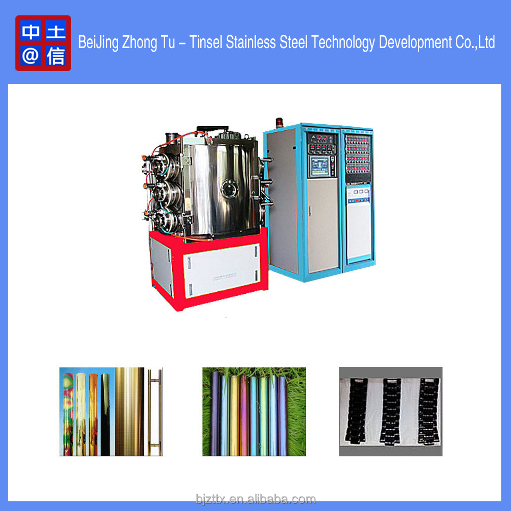 Small magnetron sputtering titanium gold pvd vacuum plating machine