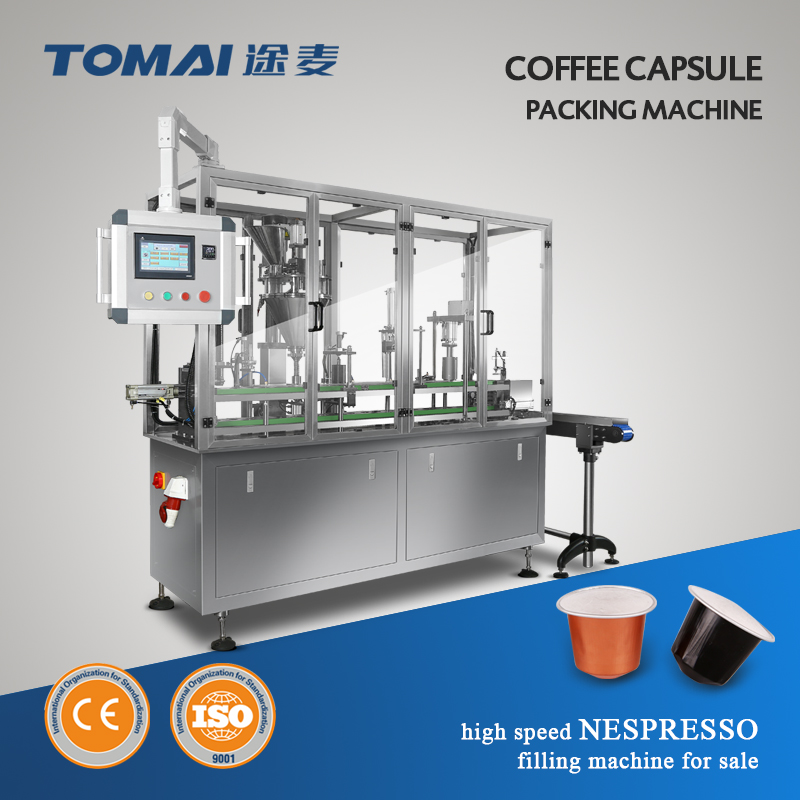 Italian Standard High Speed Nespresso Coffee Capsule packing Machine