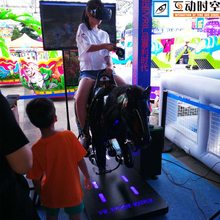 XSM-18 new designed vr horse riding simulator