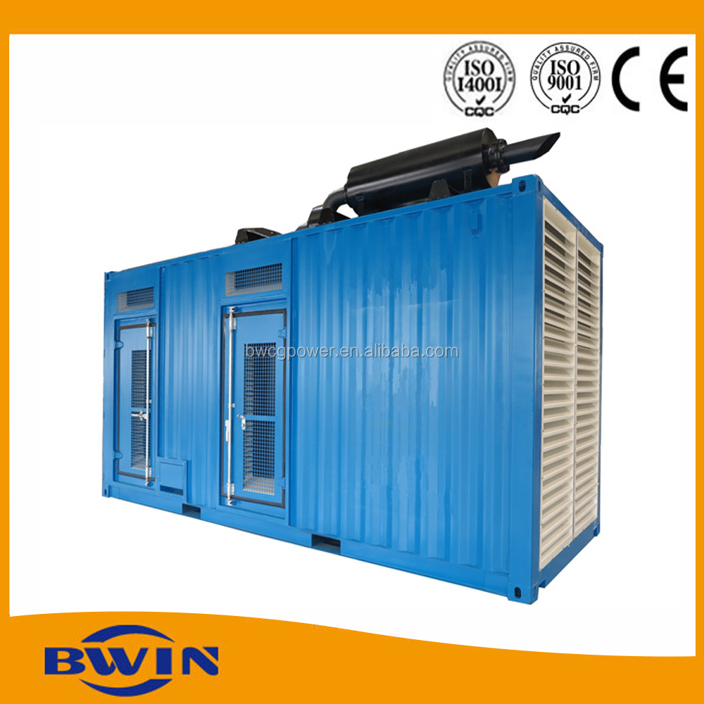 Price of 1000kva diesel generator with Cummins engine