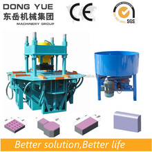 DY-150T Manual paver machine for road construction