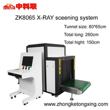 Security x ray machine drugs and explosives detector