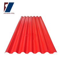 wholesale curved corrugated metal roofing panel