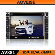 AOVEISE AV881 double din in-dash universal audio dvd player car radio.car gps navi for universal car export