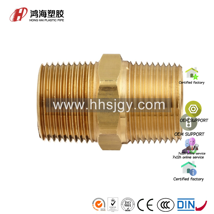 HH-A-250186 threaded rod reducer coupling