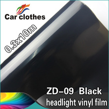 Fine Quality Black Foil Car Light Protection Film