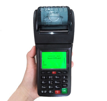 Mobile Thermal POS Printer,Collect order from webserver by GPRS/SMS/USSD way