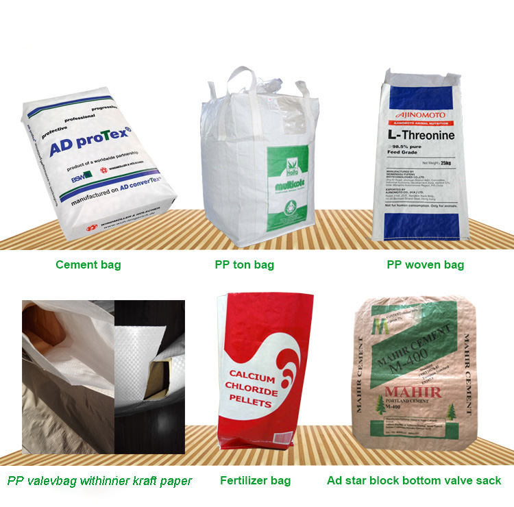 laminated BOPP polypropylene moistureproof grilled chicken feed woven bag with gusset standing