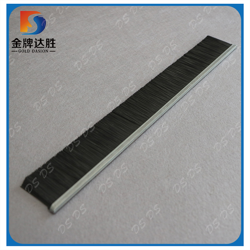 China Shower Door Custom Brush Seal Guards Strip Brush