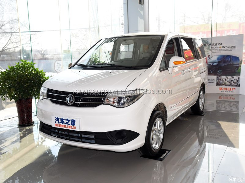 Dongfeng Shuaike pure electric car, minibus,electric vehicle