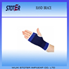 Adjustable sports hand support wrist thumb brace