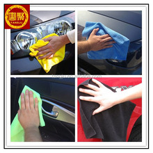 Very Cheap Wholesale microfiber car wash towels,microfiber cleaning towel for car/kitchen with best quality