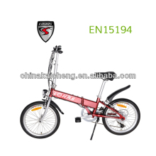 foldable electric bike with CE an EN15194 from LOHAS KCEB007 with Al alloy double wall and CNC side wall