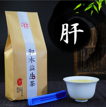 Chinese health tea wolfberry rose cassia seed kudzu and narrow baselines of spiced tea for protect liver tea leaves