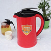 Colored Thermos Flask Home Appliance 1