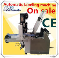 high speed full automatic round jar labeling machine ,plastic bottle labeling machine (CE CERTIFICATE)