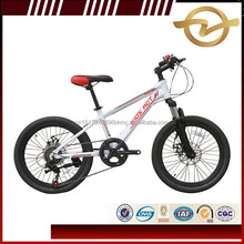 24 inch Snow bike fat bike rim 20 children bicycle for 10 years old child