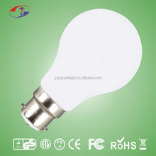 New style special mercury balls led bulb light