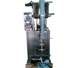 HC-150Y Full Automatic Liquid Popsicle Ice Lolly Filling Sealing Packing Machine