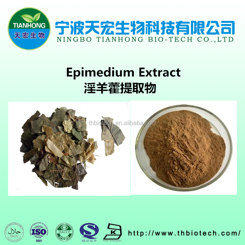 100% Pure Natural Epimedium Extract/Icariin /horny goat weed powder icariin 20% 40% 60% 80% 98%