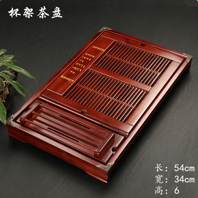 Chinese Solid Wood Tea Table Serving Tray
