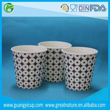 Coffee Cups Disposable Food Products