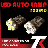 [T10] T10 5SMD AutoLamp LED