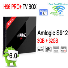 h96 pro plus Smart Android 7.1 TV Box 2G/32G Amlogic S912 Octa Core 4K Wifi h96 pro plus android TV box car