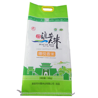 Accept Custom Order and Recyclable Feature misprint cheap pp grain sack 10kg rice bags 25KG 30kg