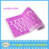 High quality colorized washable computer cover general water proof computer keyboard cover