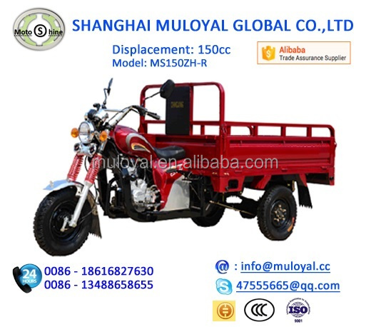 150cc High Quality China three wheel motor cycle Cargo Tricycle for Adualt