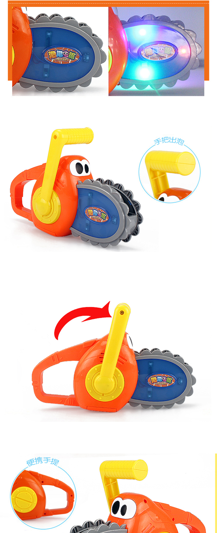 Cartoon electric saw toy kids water bubbles machine toy for sale