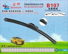 Factory direct sales wiper blade,auto parts