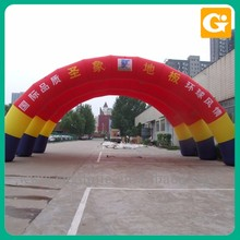 2017 inflatable model arch