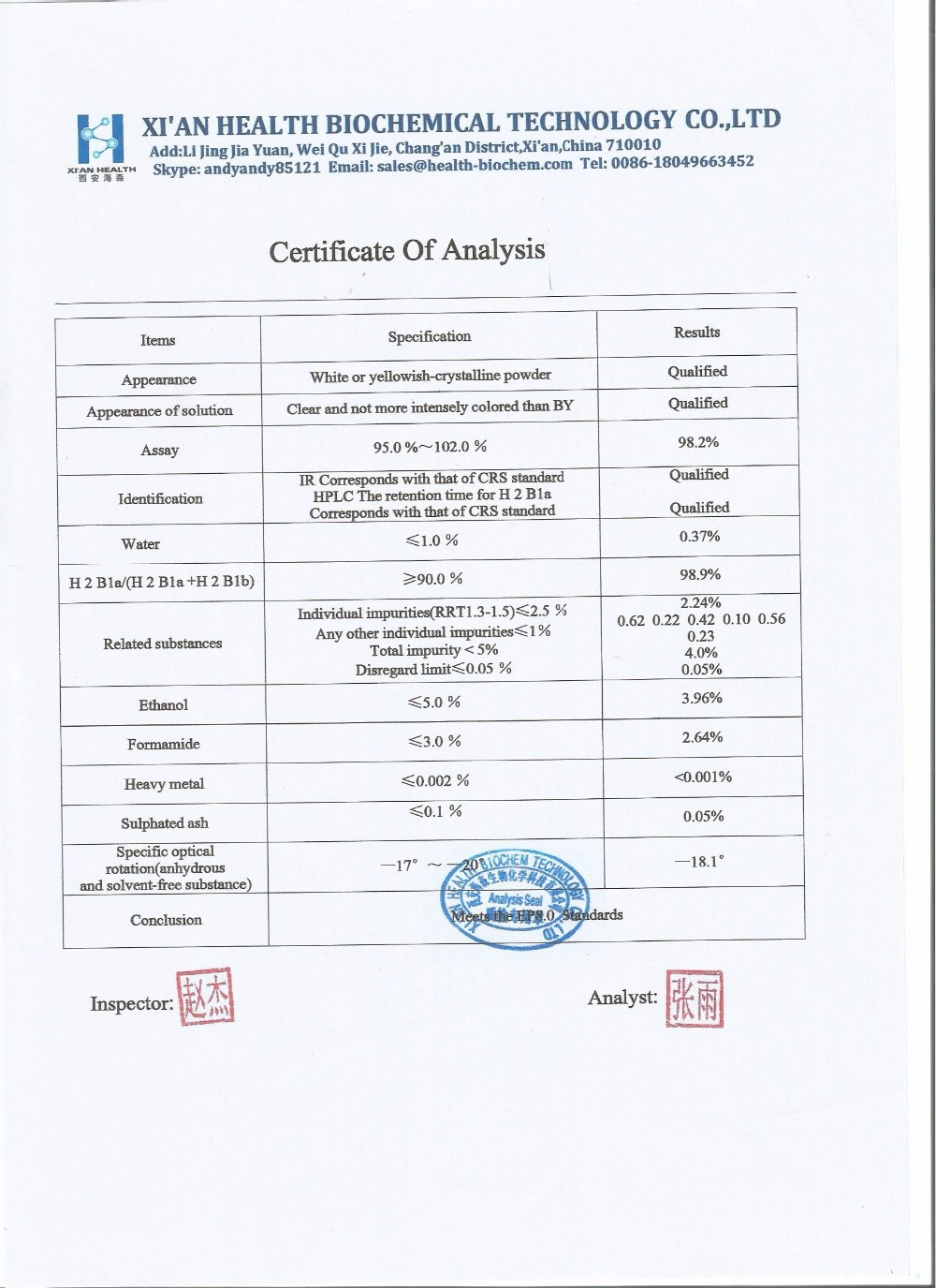 High Purity Cytochromes C 9007-43-6 with best quality