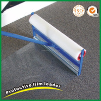 HX-243 Glossy Plastic Plates Low Viscosity Protective Film Self-adhesive Protective Film for Carpet