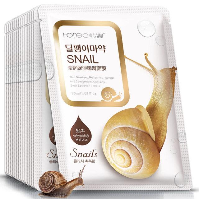 HOREC Korea Moisturizing Hydrating Oil Control Snail Extract White Face Mask
