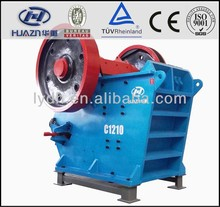 PEY Series Hydraulic Jaw Stone Crusher liner